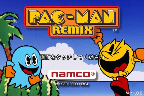 pac-man-remix